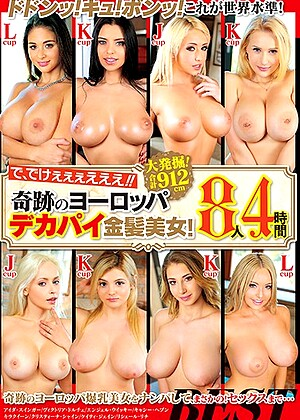 R18 Angel Wicky Cathy Heaven 57husr00201