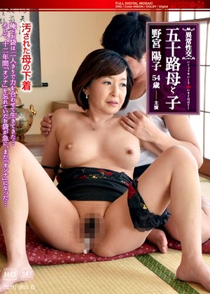 R18 Haruko Nomiya 143mom00016