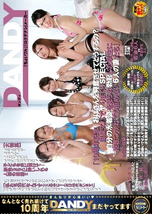 R18 Jav Model 1dandy00481