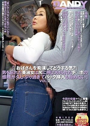 R18 Jav Model 1dandy00577