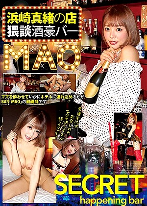 R18 Mao Hamasaki H_1133gone00013