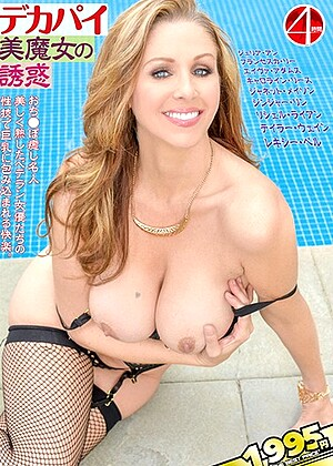 R18 Taylor Vine Lexy Bell Dsd00779